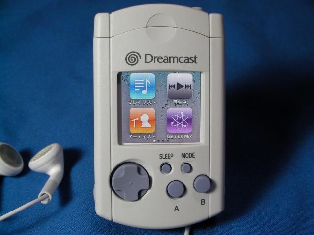 iPod Nano 6th Gen inside Dreamcast VMU